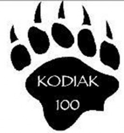 Big Bear to host Inaugural Kodiak 100 mile Trail Race