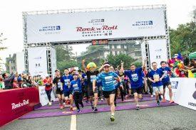 United Airlines Rock 'n' Roll Chengdu Marathon a Smash Hit