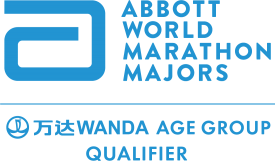 Little Rock Marathon becomes an AbbottWMM Wanda Age Group World Championship Qualifying Race