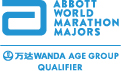 Join the Global Series of Marathons!